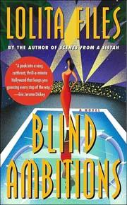 BlindAmbitions